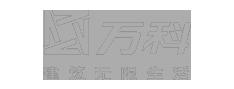 上海千祥建筑装饰工程有限公司2014年战略合作伙伴-万科地产