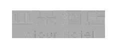 上海千祥建筑装饰工程有限公司2012年战略合作伙伴-亚朵酒店